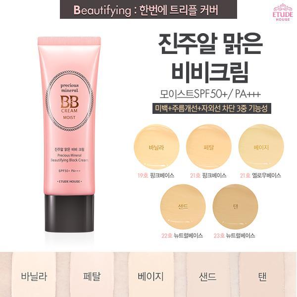 พร้อมส่ง Etude House Precious Mineral Beautifying Block Cream Moist SPF50+ PA+++ 45g. บีบีครีมเนื้อบางเบาแต่ปกปิด เนื้อฉ่ำ ให้ความชุ่มชื้น ผิวสว่างกระจ่างใสสม่ำเสมอ ไม่หมองคล้ำตลอดวัน