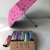 ร่ม ขายร่ม โรงงานผลิตร่ม ขายร่มส่ง 5 ลวดลาย ร่มขายส่ง สุดฮิต คนดูชื่นใจคนกางก็ดูเท่ เลือกเฟ้นลาย ร่มแฟชั่นราคาถูก ลักษณะใดดี บทความนี้มีคำตอบ ลวดลาย ร่มแฟชั่นราคาถูก ยอดนิยม ซึ่งยังคงทันสมัยเสมอ
