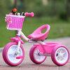 รถสามล้อเด็ก Tricycle สีชมพู (ส่งฟรี!!)