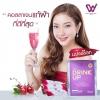 Wiwa Collagen Drink Up ของแท้ราคาถูก