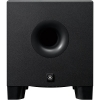 YAMAHA HS8S POWERED STUDIO MONITOR