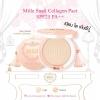 พร้อมส่ง Mille Snail Collagen Pact SPF25 PA++ แป้งพัฟ สารบำรุงเมือกหอยทาก และคอลลาเจนเข้มข้น บำรุงผิวเนียนใส เด้งดึ๋ง! เป็นธรรมชาติ ติดทนตลอดวัน