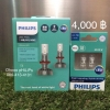 Philips Ultinon LED Fog +160% 6000K H8 H11 H16