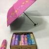 ร่ม ขายร่ม โรงงานผลิตร่ม ร่มโค้งแฟชั่น ราคาคันละ 75 บาท