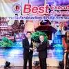 บริษัทธนาค้าร่มรวย ดีใจที่ได้รับรางวัล Best Executive AEC Awards of the Year 2017
