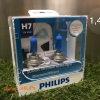 Philips Diamond Vision 5000K H7