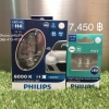Philips X-treme Ultinon LED +200% 6000K H4