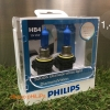 Philips Daimond Vision 5000K HB4