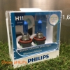 Philips Diamond Vision 5000K H11