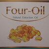 น้ำมันสี่สหายสกัดเย็นยี่ห้อ Four-Oil