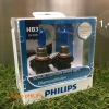Philips Diamond Vision 5000K HB3