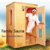 ตู้อบเซาวน่า FAMILY SAUNA