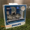 Philips Diamond Vision 5000K H4