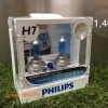 Philips Crystal Vision 4300K H7