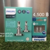 Philips Ultinon LED +160% 6000K H4