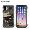 เคสลายพราง / ลายทหาร NX CASE Camo Series iPhone X