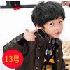 วิคผมเด็กชาย-เซ็ทสไตล์เกาหลี (สีดำ)