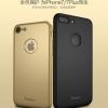เคสกันกระแทก iPAKY 360 Series iPhone 7 Plus
