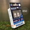 Philips LED T10 6200K
