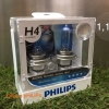 Philips Blue Vision 4000K H4