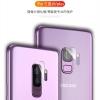 ฟิล์มป้องกันเลนส์กล้อง [แพ็ค 2 ชิ้น] Samsung