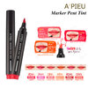 พร้อมส่ง A'PIEU Marker Pen Tint 4.5g. ลิปทินต์รูปแบบหัวปากกาเมจิก ให้สีสันสดใสติดทนนานตลอดวัน เติมเต็มความชุ่มชื่นให้กับริมฝีปาก