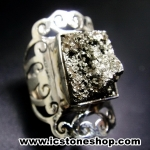 ไพไรต์ (Pyrite)จากเปรู-แหวนเงินแท้ 925 (แหวนเบอร์ : 55 , 7g)