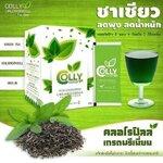 พร้อมส่ง Colly Chlorophyll Plus Fiber 15 ซอง คอลลี่ คลอโรฟิลล์ พลัส ไฟเบอร์ ลดไขมัน ขจัดสารพิษ ปรับระบบขับถ่าย สารสกัดคลอโรฟิลล์ กลิ่นหอมชาเขียว ทานง่าย