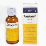 ไดเซนโต้ พี.เอฟ. รักษาโรคติดเชื้อแบคทีเรีย 15มล.