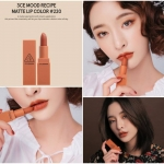 3CE Mood Recipe Matte Lip Color #220 Hit Me Up น้ำตาลส้มอิฐ