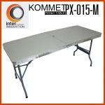 โต๊ะพับ อเนกประสงค์ KOMMET PX-015-M