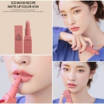 3CE Mood Recipe Matte Lip Color #218 Mirrorlik โทนชมพูนุ่มๆ