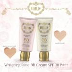 พร้อมส่ง Mille Super Whitening Gold Rose BB Cream SPF30 PA++ 30g. บีบีครีม สูตรใหม่! เพิ่มส่วนผสมของทองคำบริสุทธิ์ ช่วยชะลอการเกิดริ้วรอย เนื้อเนียนนุ่ม ปกปิดดีเยี่ยม ควบคุมความมัน ไม่เป็นคราบระหว่างวัน