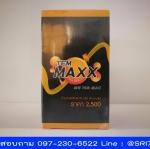 เต็มแม็กซ์ (Temmax) ฟรี ของแถม+ส่งฟรี EMS