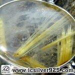 ▽ไหมทอง Golden Rutile และ ซิทริน- จี้เงินแท้ 925 (8.5g)