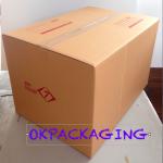 กล่องไปรษณีย์ฝาชน 7