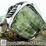 ▽สะเก็ดดาวโมดาไวท์ MOLDAVITE -แหวนเงินแท้ 925 (ขนาดแหวนเบอร์ : 57)