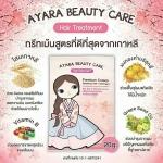 พร้อมส่ง Ayara Premium Korean Ginseng Hair Treatment 20g. อายาระ ทรีทเม้นท์บำรุงผมสูตรเข้มข้น พสานคุณค่าจากโสมเกาหลีและผงทองคำบริสุทธิ์ บำรุงเส้นผมอย่างล้ำลึก
