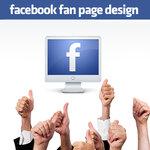ปั๊มไลค์เพจ facebook ไลค์เพจ วิธีปั๊มไลค์เพจ เพิ่มไลค์เพจ ราคาถูก เพิ่มไลค์แฟนเพจ ปั๊มเพจ