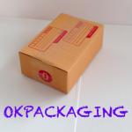 กล่องไปรษณีย์ฝาชน 0