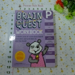 Brain quest Workbook : Pre-Kindergarten