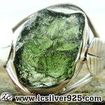 ▽สะเก็ดดาวโมดาไวท์ MOLDAVITE -แหวนเงินแท้ 925 (ขนาดแหวนเบอร์ : 55)