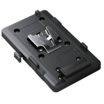 Blackmagic Design URSA VLock Battery Plate