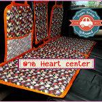ที่นอนในรถ ลาย Heart Center Cab