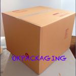 กล่องไปรษณีย์ฝาชน H