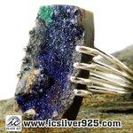 อะซูไรท์/มาลาไคท์ (Azurite/Malachite) แหวนเงินแท้ 925 (แหวนเบอร์ : 58)