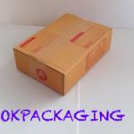 กล่องไปรษณีย์ฝาชน A