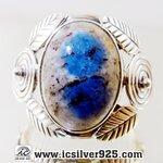 "K2 Blue (Azurite In Quartz) ""รูปเลข 8"" แหวนเงินแท้ 925 (แหวนเบอร์ : 57)"