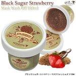 พร้อมส่ง Skinfood Black Sugar Strawberry Mask Wash Off 100g. มาส์กน้ำตาลดำ ผสมสารบำรุงจาก Strawberry ทำให้ผิวหน้าเรียบเนียนนุ่มชุ่มชื้น กระชับรูขุมขน ช่วยผลัดเซลล์ผิวที่เสื่อมสภาพ
