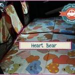ที่นอนในรถ ลาย Heart Bear
